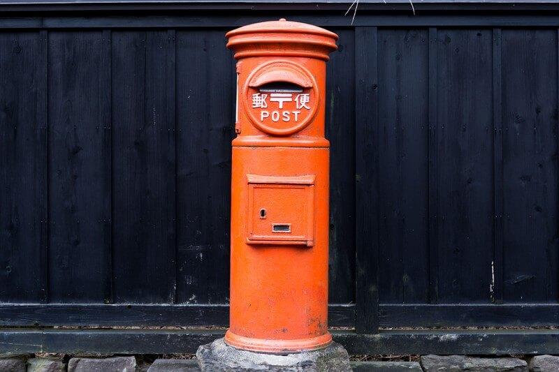 郵便局_イメージ画像